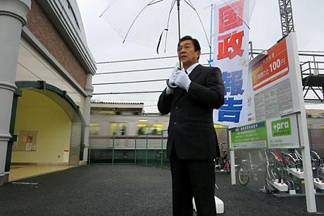 2014_11_26_坂戸駅