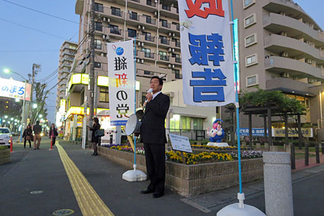 2014_11_22_坂戸駅街頭演説