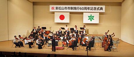 2014_11_09_コンサート