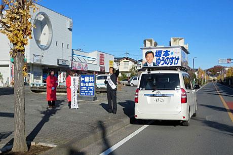 2014_12_07_鳩山街頭