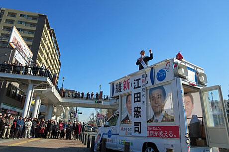 2014_12_09_自分演説