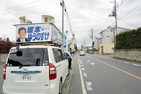 2014_12_12_松田前