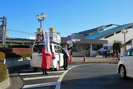 2014_12_12_鶴ヶ島駅
