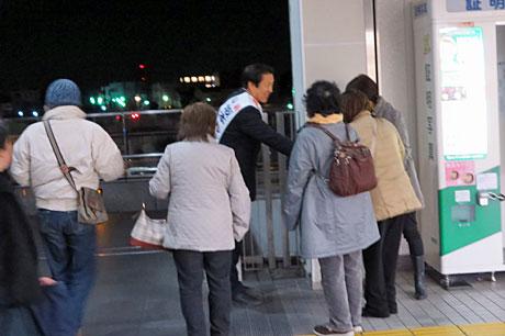 2014_12_12_夜駅