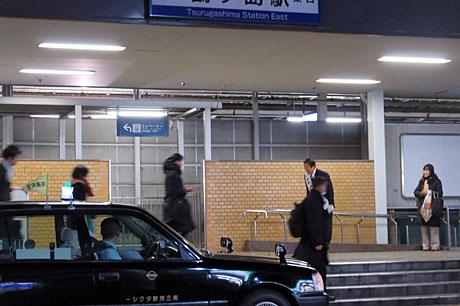 2014_12_09_鶴ヶ島駅