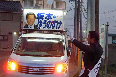 2014_12_10_若松町