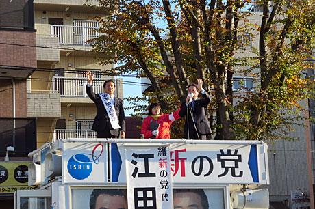 2014_12_03_江田挨拶