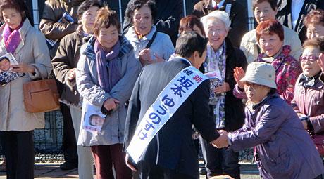2014_12_02_握手
