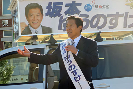 2014_12_02_演説