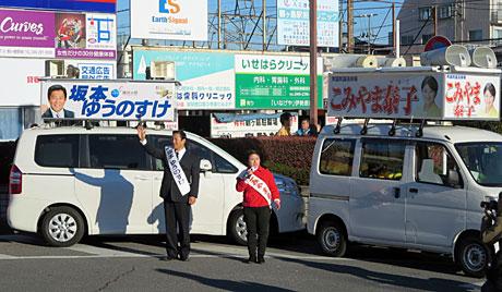 2014_12_03_鶴ヶ島・小宮山議
