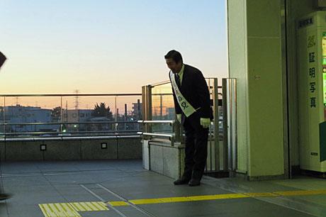 2014_12_15_朝の東松山駅