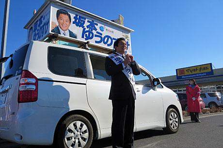 2014_12_08_街頭演説嵐山