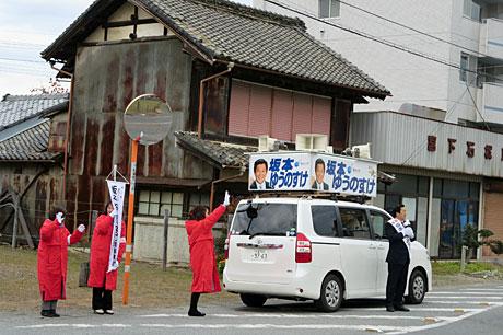 2014_12_12_宮岸前