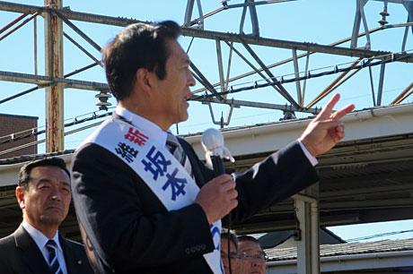 2014_12_02_演説横向き