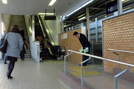 2015_01_05_鶴ヶ島駅立ち