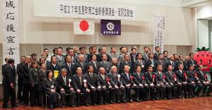 2015_01_15_吉見町商工会新年