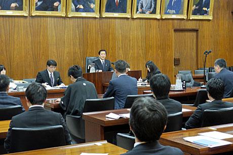 2015_01_26_委員会議事