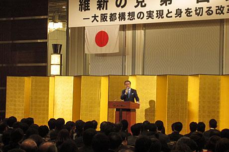 2015_02_22_江田代表