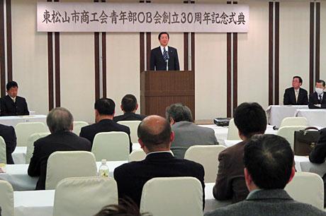2015_02_13_商工会青年部ОB