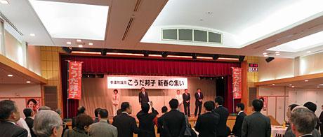 2015_02_09_行田邦子新春の集