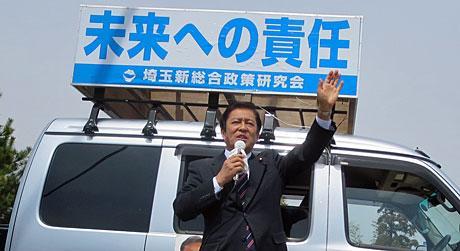 2015_03_28_演説手上げ