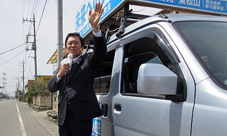 2015_03_28_演説