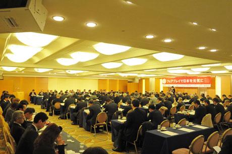 2015_03_25_日体協評議員会