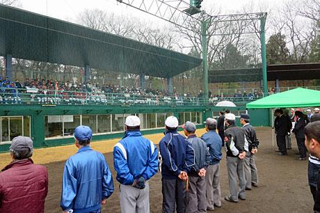 2015_03_08_野球大会