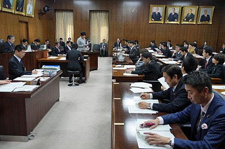 2015_03_13_法務委員会