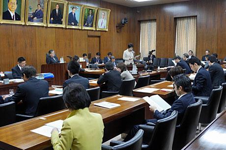2015_03_27_法務委員会