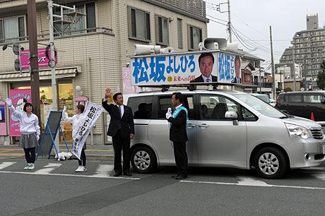 2015_04_03_丸広前