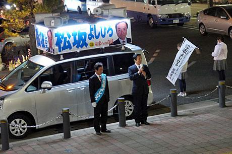 2015_04_03_駅前