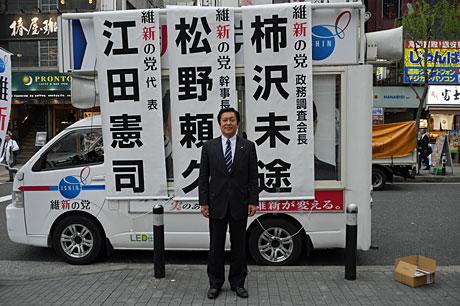 2015_04_16_新橋駅ひとり