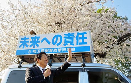 2015_04_02_桜の木の下で3