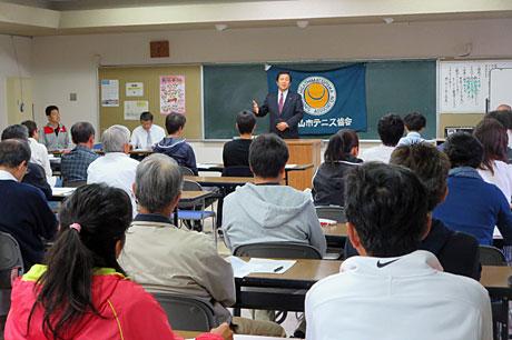 2015_04_18_テニス協会総会