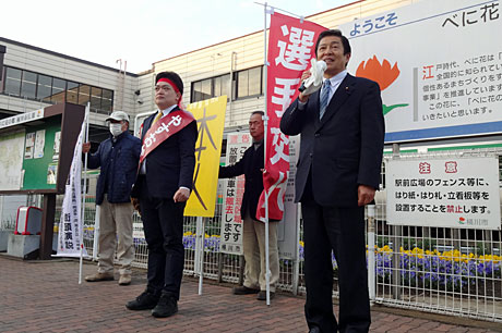 2015_04_09_安岡候補と