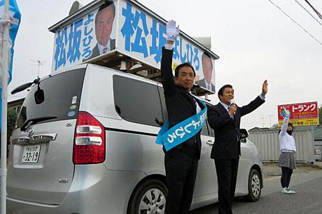 2015_04_10_松坂と