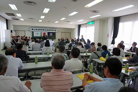 2015_05_25_吉見町商工会