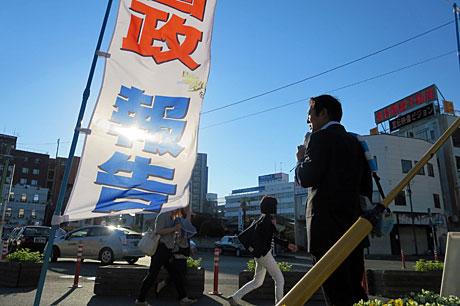 2015_05_21_坂戸駅