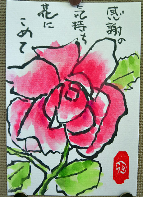 2015_05_09_バラ