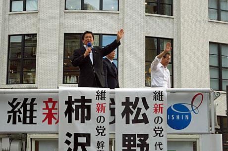 2015_07_16_東京駅街頭演説本