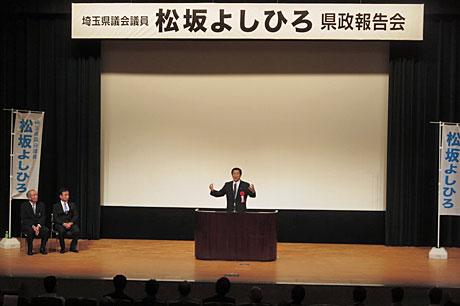 2015_07_17_松坂報告会