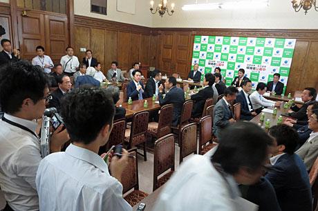 2015_07_15_両院懇談会・総会