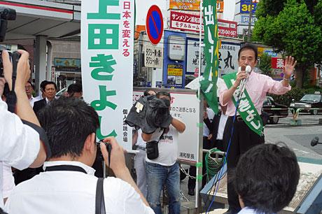 2015_07_23_上田演説