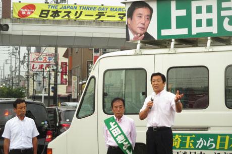 2015_07_28_上田知事応援街頭