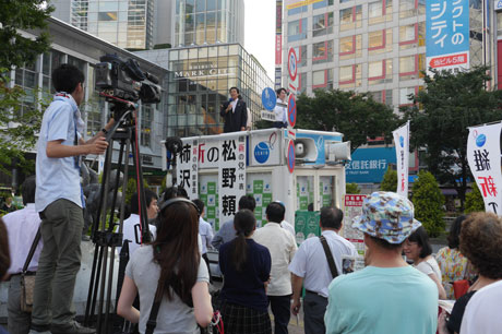 2015_07_31_渋谷街頭演説