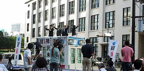 2015_07_16_柿沢幹事長と