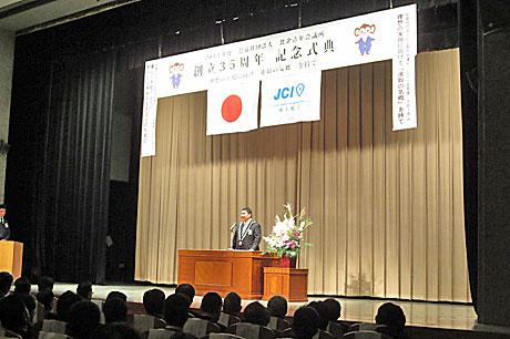 2015_09_19_理事長挨拶