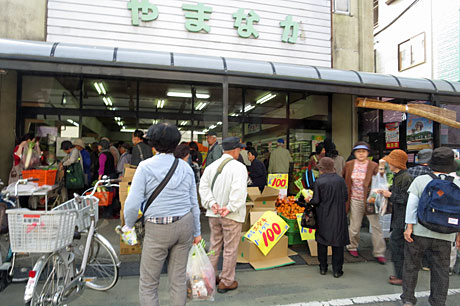 2015_10_24_百円お宝市