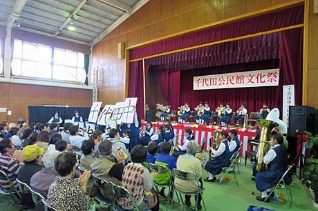 2015_11_01_千代田公民館演奏